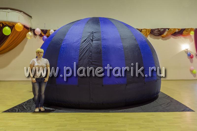 sorte persienner planetarium i jels